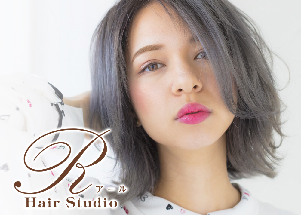 美容室Hair Studio R求人画像