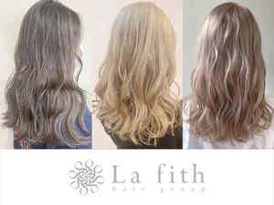 La fith hair sept
