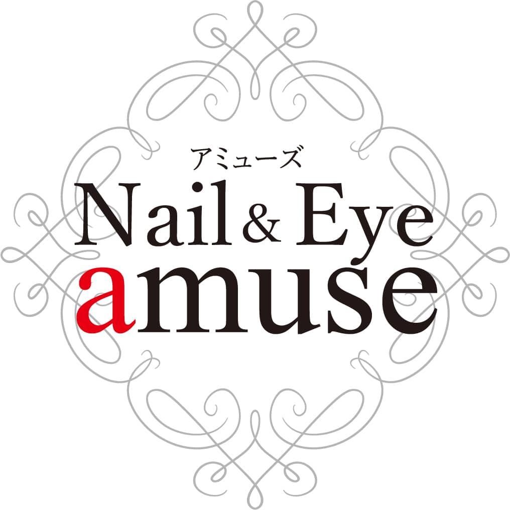 Nail&EYE Amuseロゴ画像