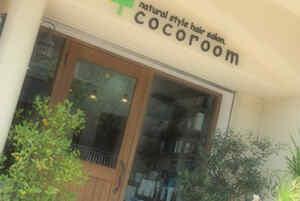 cocoroom