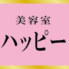美容室ハッピーロゴ画像