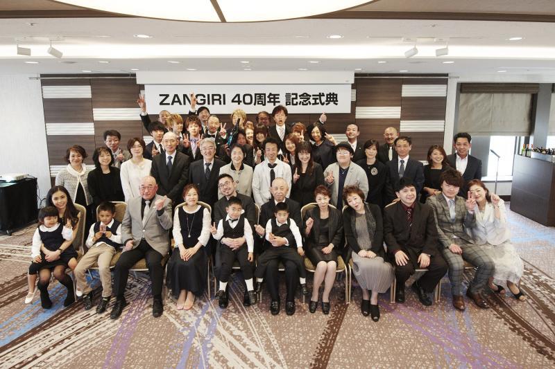 美容室ZANGIRI Next求人画像