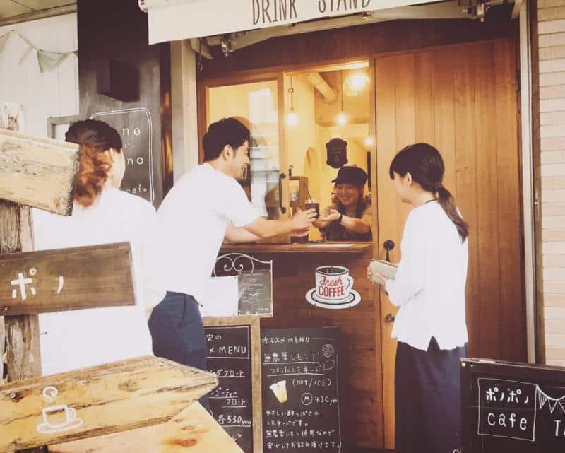 美容室ポノポノhair+cafe求人画像