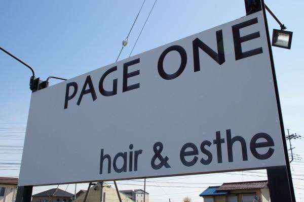 美容室PAGE ONE求人画像