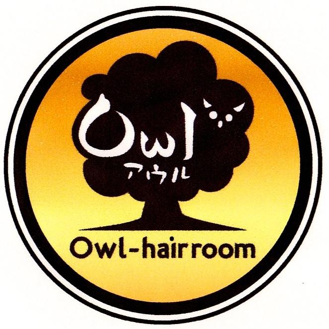 美容室Owl hair roomロゴ画像