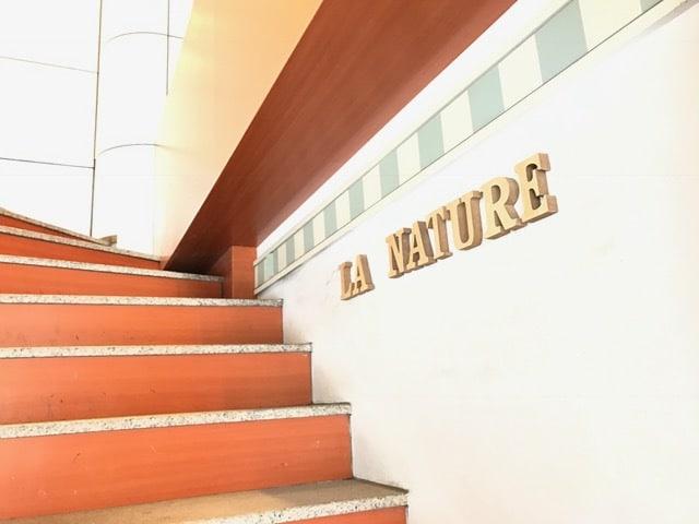 美容室La nature求人画像