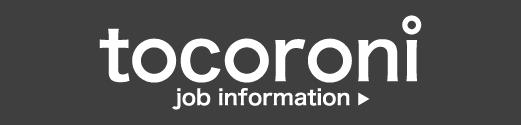 美容師・美容室の求人・転職サイトのtocoroni(トコロニ)