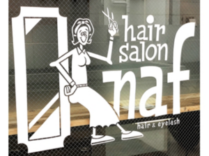 美容室naf hair&eyelash 都賀店求人画像