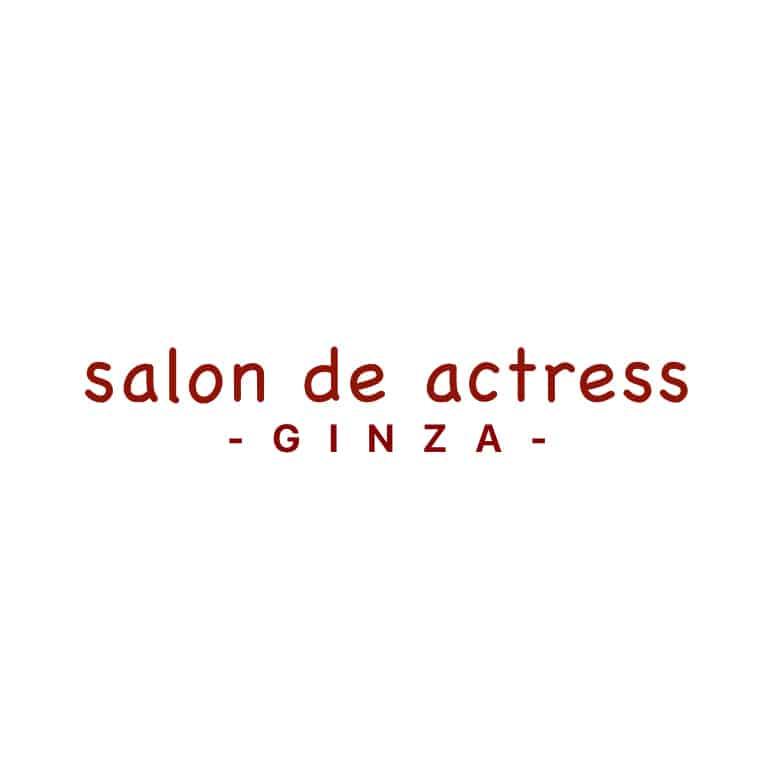 美容室salon de actress 銀座店ロゴ画像