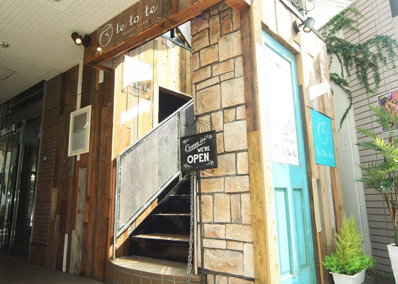 美容室Tetote beautylabo求人画像